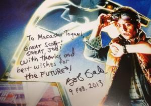 En hilsen til Masashi Togami og Sakuretsu fra manuskriptforfatteren Rob Gale, der skrev manuskript til de tre Tilbage til Fremtiden-film.