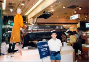 En 11-årig Masashi Togami foran den rigtige DeLorean