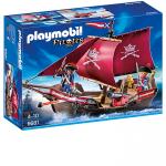 Playmobil 6681_Soldiers' Patrol Boat